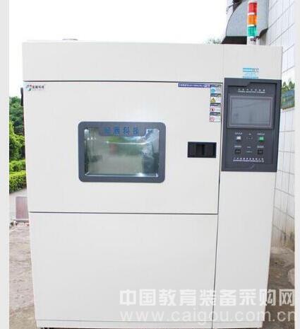 潮州冷热冲击试验机