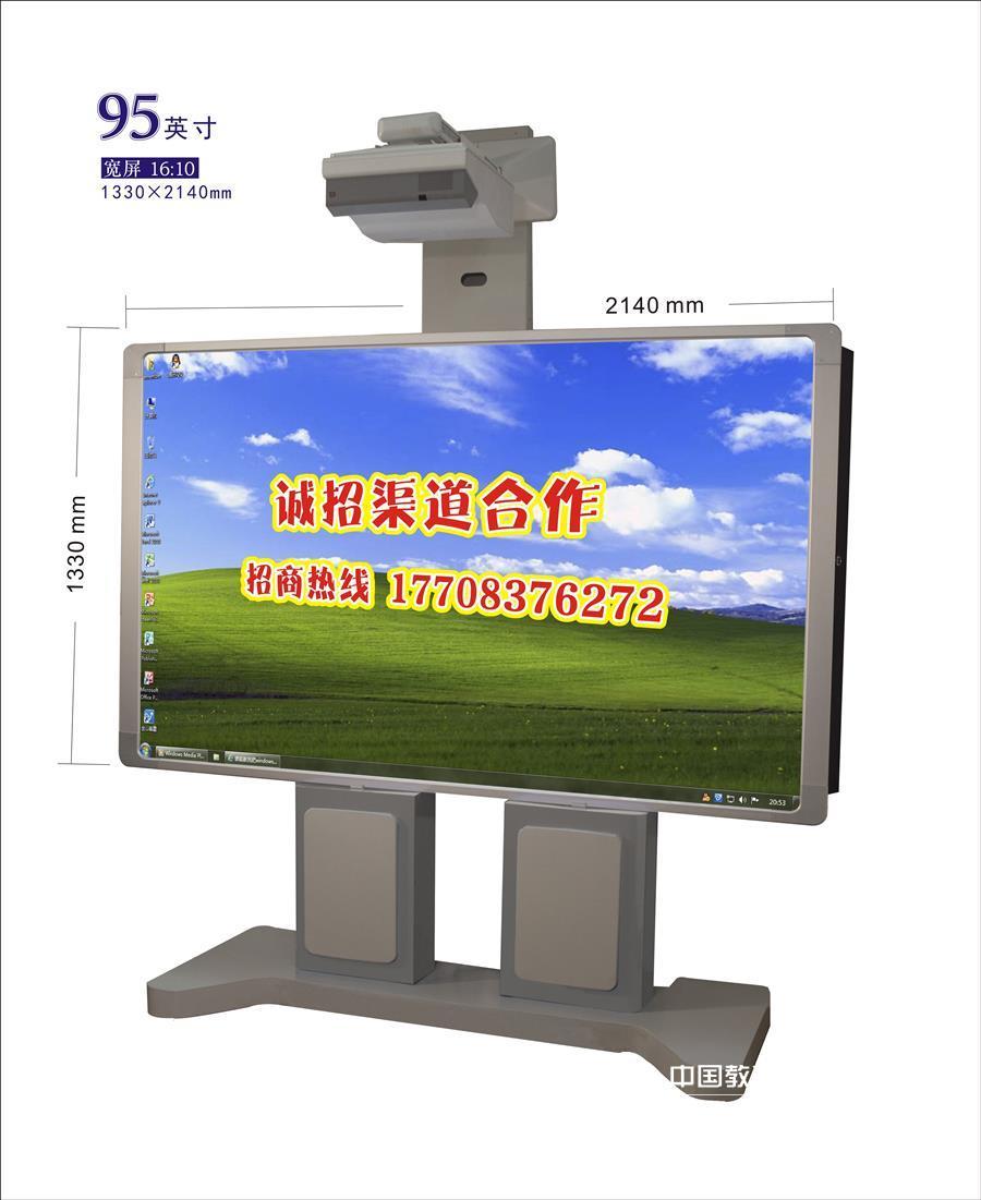 碩奧可移動多媒體無塵電子書寫板1.3米寬屏95英寸、比例16:10 班班通
