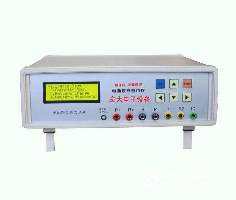 電池綜合測試儀,電池測試儀