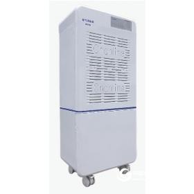 硒昂氖Cnonline實驗室空氣凈化器