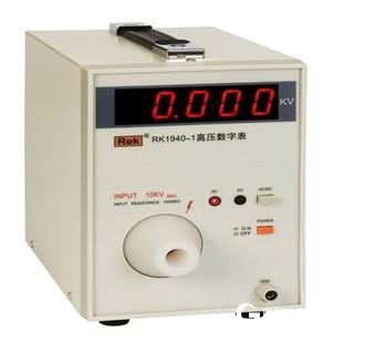 數字高壓表 高壓電壓表