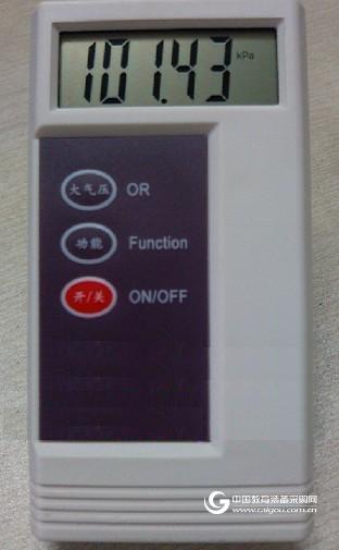 一級氣壓計/一級氣壓表