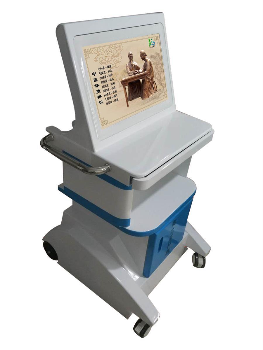 中醫體質辨識系統