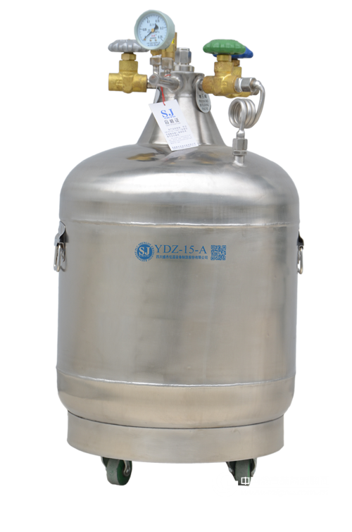 YDZ-15液氮罐-实验室液氮补充罐-小型液氮罐