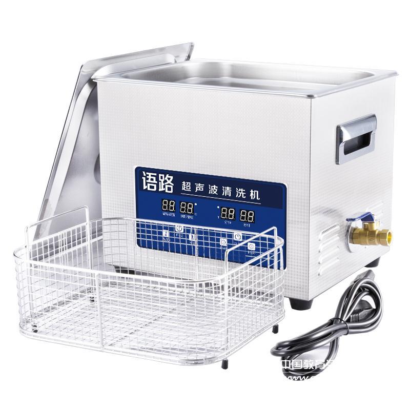 實驗室恒溫加熱超聲波清洗機