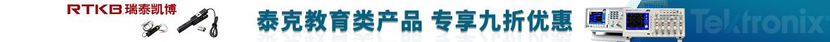 瑞泰凯博(北京)科技有限公司