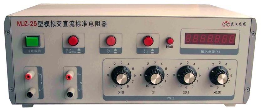 MJZ-25接地導通電阻測試儀檢定裝置