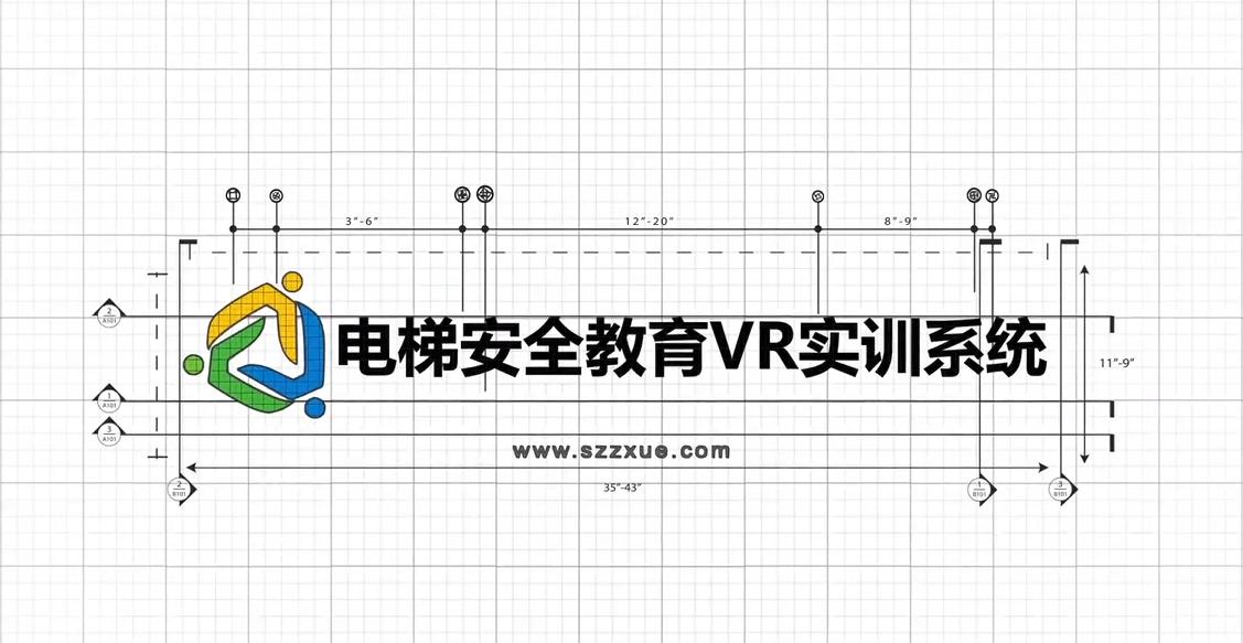 乘梯安全教育VR實訓系統