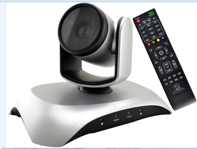 H.264/MJPEG雙碼流遠程培訓USB會議攝像頭