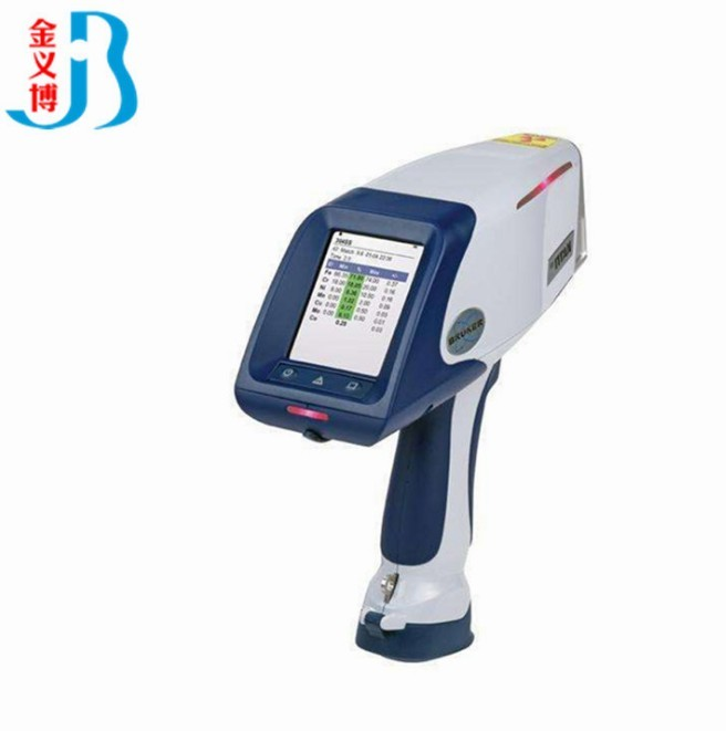 進口手持式光譜儀批發合金分析儀供應移動式光譜儀便攜式光譜儀