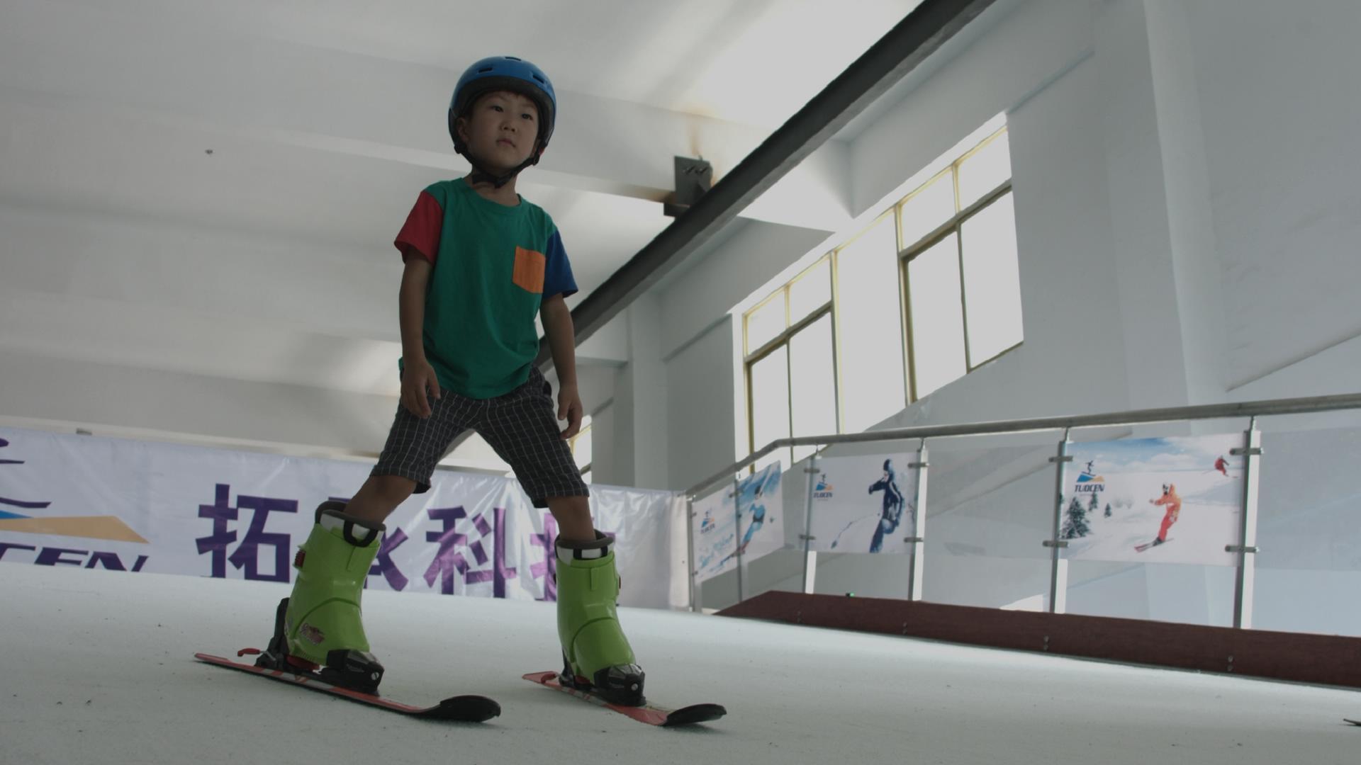 室內滑雪模擬器 新疆室內滑雪模擬器 室內模擬滑雪機廠家