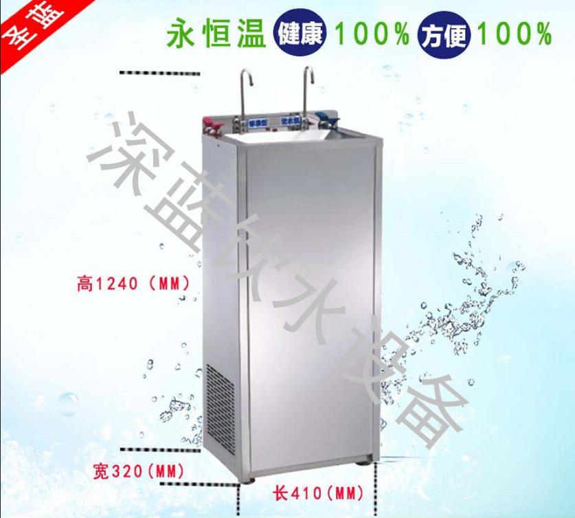 不銹鋼直飲水機冰熱直飲水機壓縮機制冷直飲水機