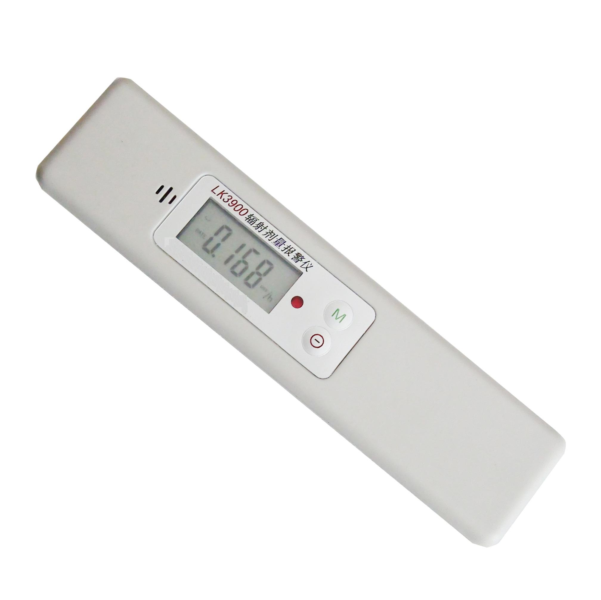 筆式射線報警儀 大理石核輻射檢測儀 個人劑量報警儀包郵