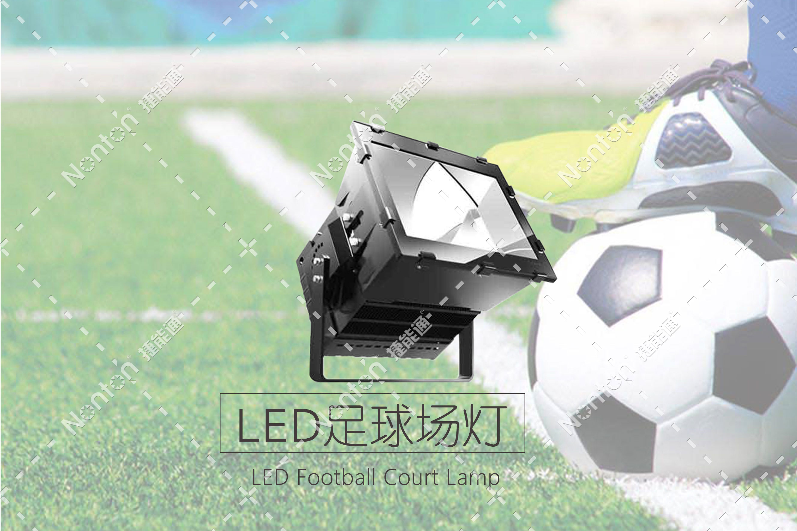 学校足球场灯 足球场灯 学校足球场专用灯 足球场专用灯