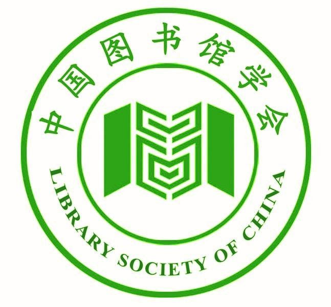 中国高校图书馆发展论坛