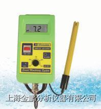 SMS-122型便携式pH酸度计