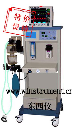 多功能麻醉机(电动加手动含呼吸机)