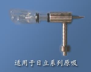 日本日立系列原析霧化器噴嘴