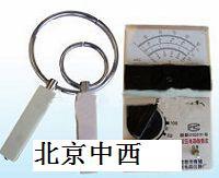 高頻近區電磁場強測量儀