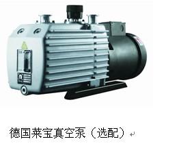 VFD-1000冷冻干燥机