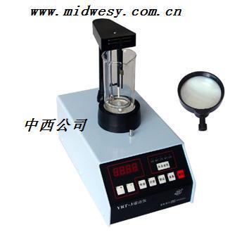 药物熔点仪/熔点仪
