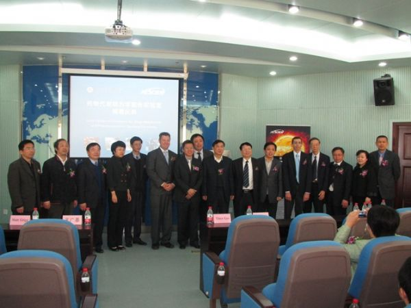 中国药科大学—AB Sciex公司联合实验室揭牌