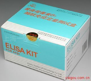 (HSP-70)兔热休克蛋白70Elisa试剂盒