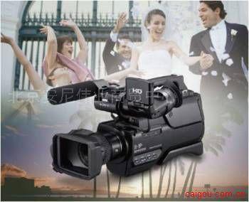 索尼HXR-MC1500C肩扛式存储卡全高清摄录一体机