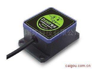 DCM260 40°倾角补偿式三维电子罗盘