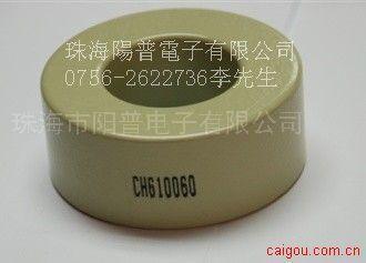 CH063075韓國CSC高磁通磁環