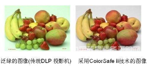 宏碁H7531D全高清投影机