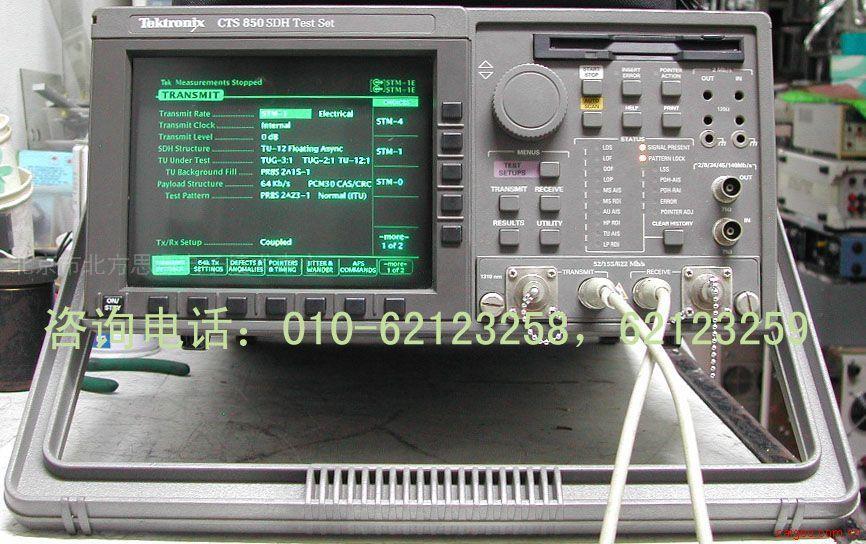 PDH/SDH網絡測試儀 美國泰克 CTS-850