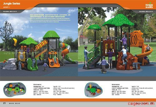 兒童城堡-游樂場