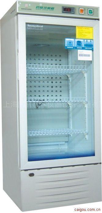 120L药品冷藏箱