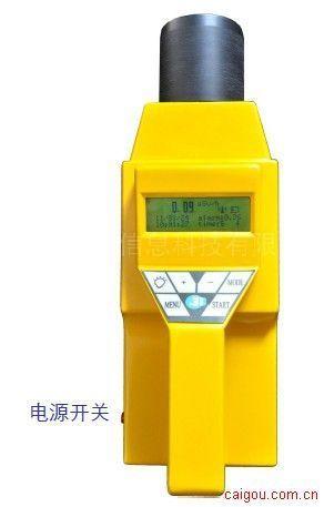 JB4500 型智能化?-γ 多功能巡检仪