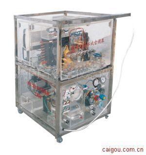 空调制冷系统实训装置