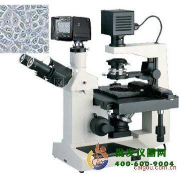 数码倒置显微镜