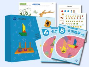 幼儿园思维数学