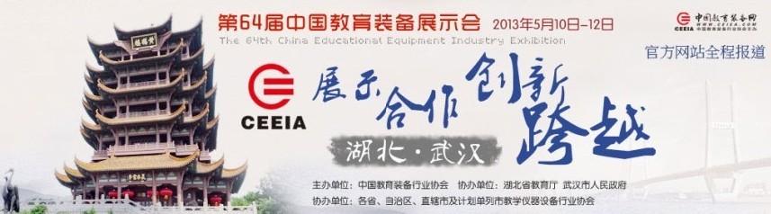 西安立人为64届中国教育装备展示会做最后准备