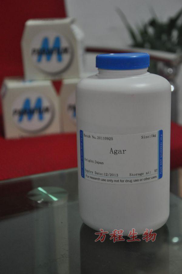 人血栓调节蛋白(TM)检测/(ELISA)kit试剂盒/免费检测