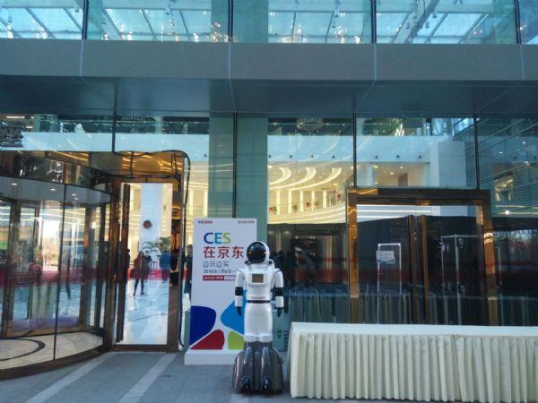智能佳参加京东商城的首届CES展会