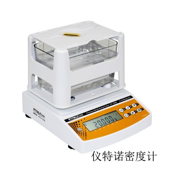 <仪特诺>给您提供最有保障的用电子天平和水测黄金密度