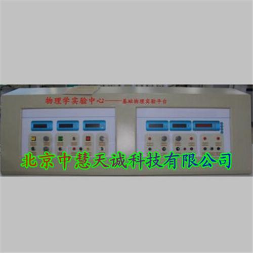 力学综合实验仪 型号:SH-BZY-2