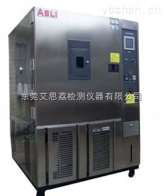 临汾光伏组件紫外试验箱 定制氙灯老化试验箱