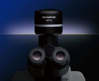 宁夏奥林巴斯1700万像素高端彩色冷CCD DP73