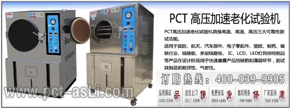 恒温真空干燥箱 产品更是畅销全国 品牌供应商