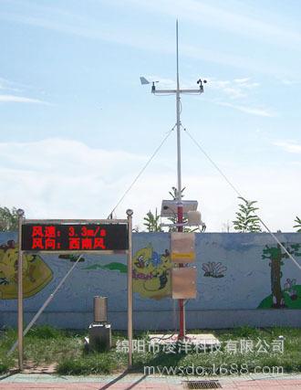 中小学校园气象站 CAWS009 中小学校科普气象站 品牌厂家直销
