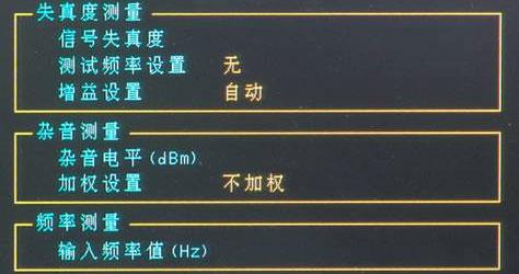 手持式光端数字通信综合测试仪     型号;DSS-AV5285