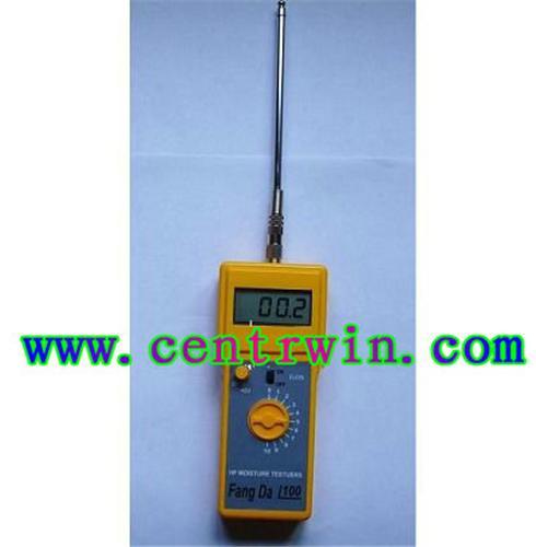 感应式煤炭水分测定仪/便携式煤质水分测定仪 型号:GT-YFD-S