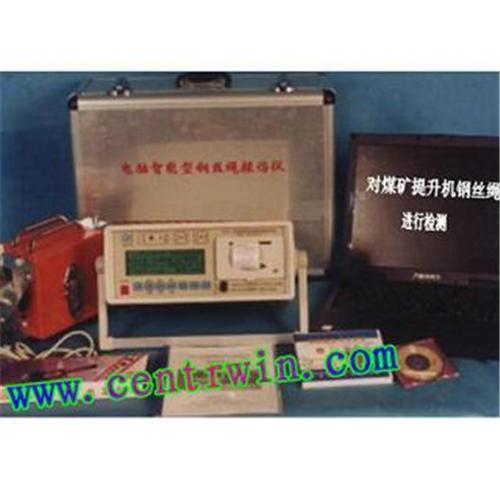 索道专用钢丝绳探伤仪 特价 型号:SBJ-KST-3